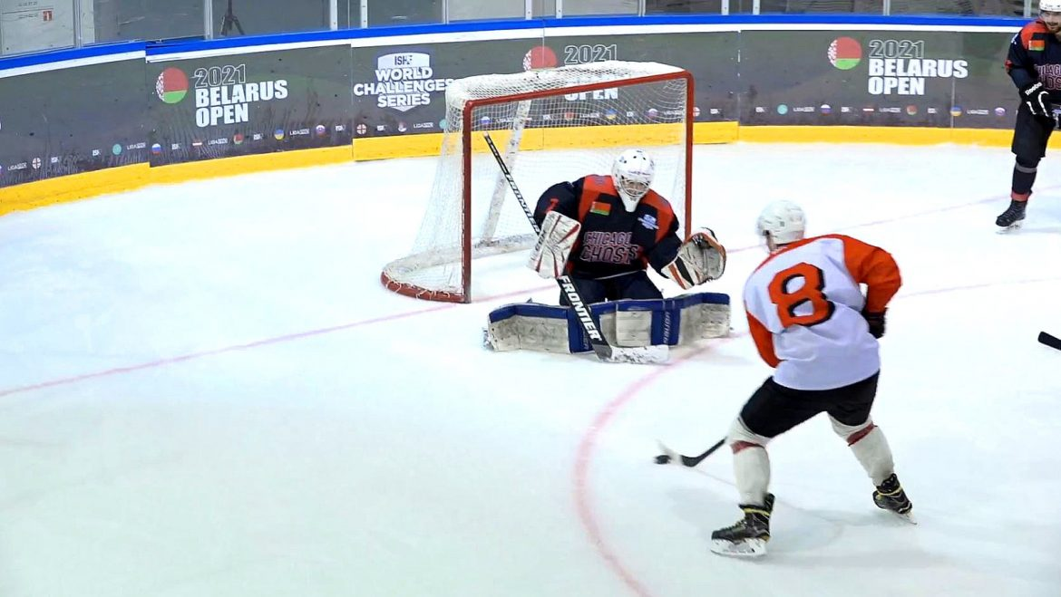 Chicago Ghosts — Mogilev, the 2nd match of the 15th game day.