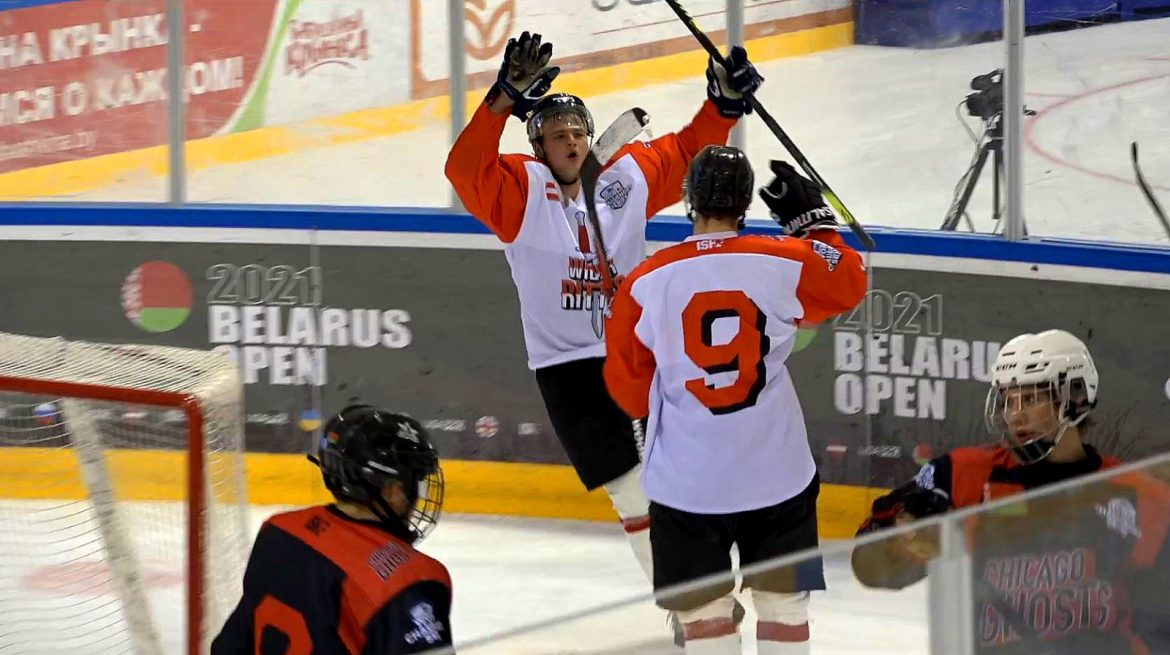 Mogilev — Chicago Ghosts, the 7th game of the 5th match day.