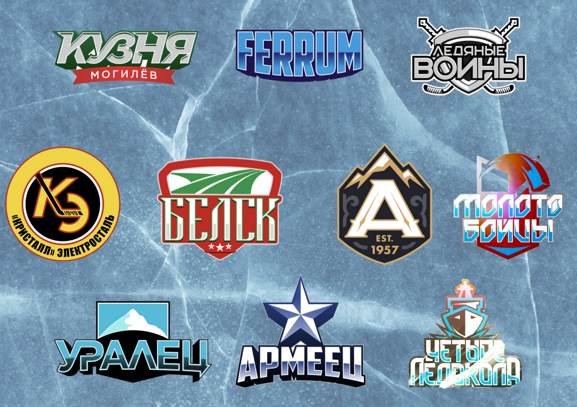 All the participants of ISHF Liga Pro Electrostal, Russia Open Challenge Cup 2021