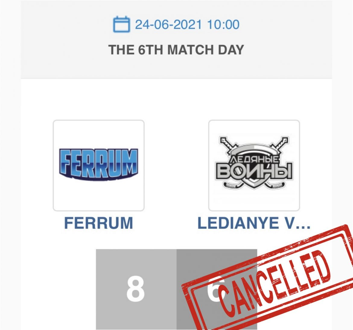 Decision on the Ferrum – Ledianye Voiny game within the ISHF Electrostal Cup 2021 tournament commission